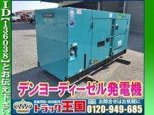 ★デンヨーパワーSP!!★超低騒音型エンジン発電機!!★