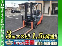 ★3mマスト!!★1.5トン荷重!!★