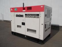 新ダイワ 防音型エンジン発電機 DG450UMI-Q