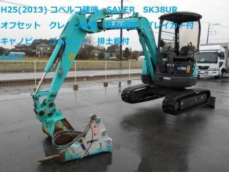 H25(2013)コベルコ建機SK38URブレイカー付