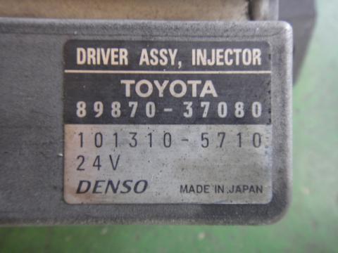 日野 デュトロ DRIVER ASSY INJECTOR 中古部品