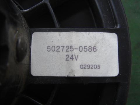 いすゞ エルフ ブロアモーター 中古部品