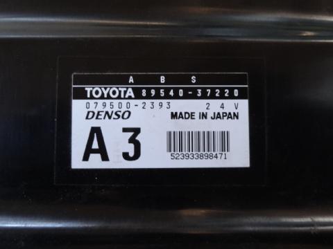 日野 デュトロ ABSコンピューター 中古部品