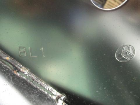 いすゞ 大型車 Rバンパー 中古部品