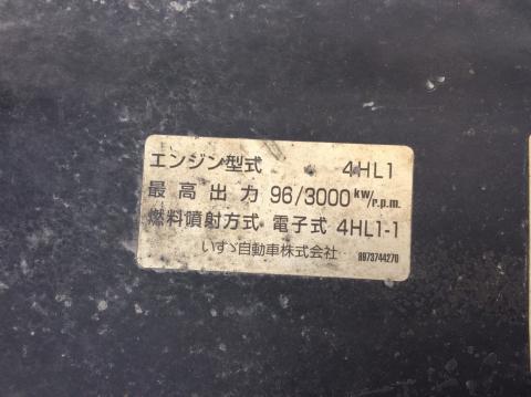 いすゞ エルフ エンジンAy 中古部品