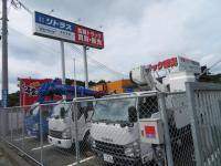 リトラス 熊本支店
