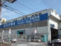 タクミ商会