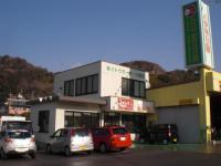 イトウ商会