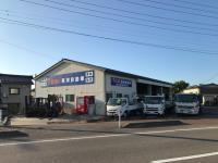 東栄自動車 国道営業所