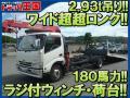 中古キャリアカー(積載車) 日野 デュトロ