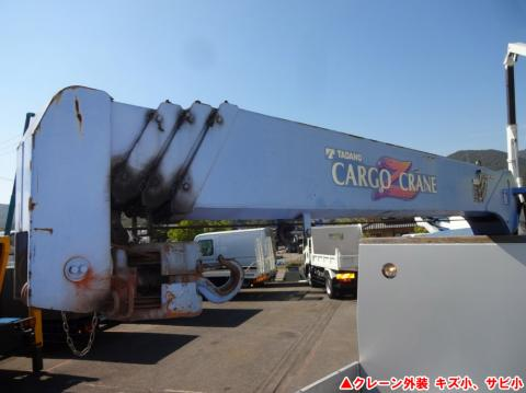 TRUCK-BANK.com - Japanese Used 51 Truck - ISUZU FORWARD KC ...