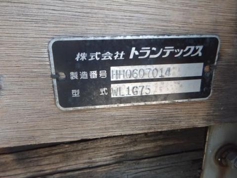 中古平ボディ 日野 レンジャー