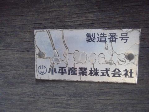 中古平アルミブロック いすゞ フォワード