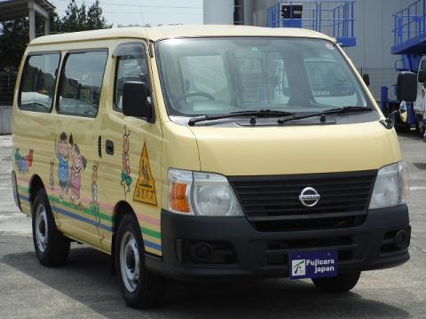 中古バス ニッサン キャラバン