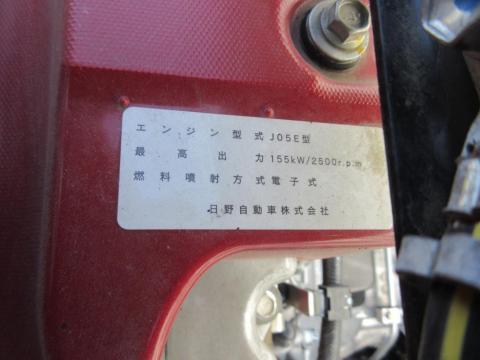 中古タンクローリー 日野 レンジャー