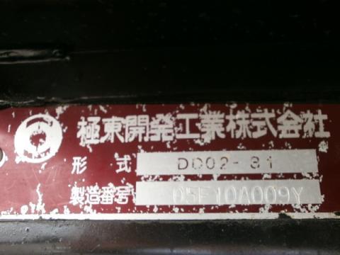 中古ダンプ トヨタ ダイナ