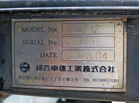 中古キャリアカー(積載車) 日野 レンジャー