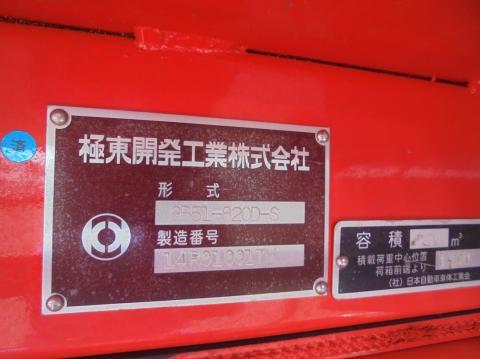 中古塵芥車(パッカー車) 三菱ふそう キャンター