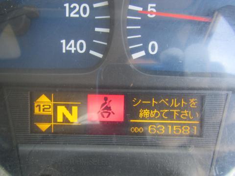 中古冷凍バン UDトラックス ビッグサム