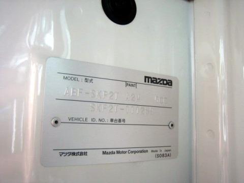 中古冷凍バン マツダ ボンゴ