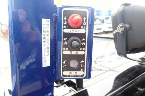 中古キャリアカー(積載車) いすゞ