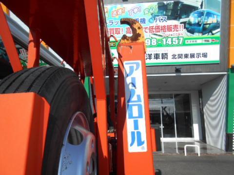中古コンテナ車 UDトラックス コンドル