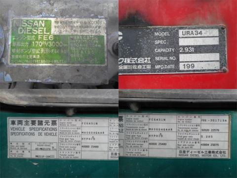 中古セルフクレーン UDトラックス コンドル