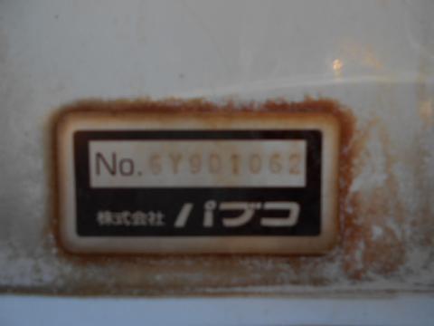 中古冷凍ウィング 三菱ふそう ファイター
