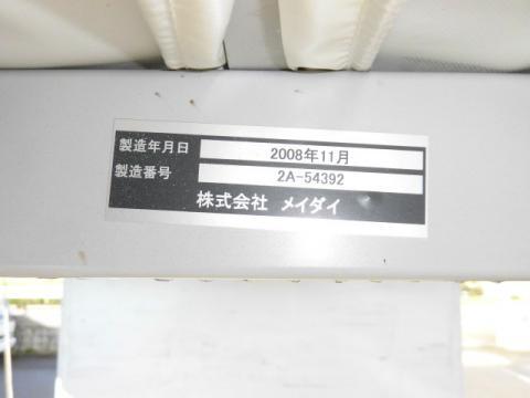 中古幌ウィング 日野 デュトロ