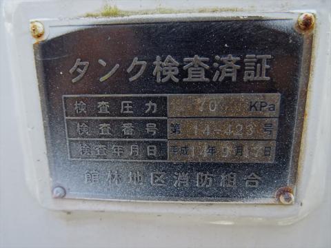中古タンクローリー 三菱