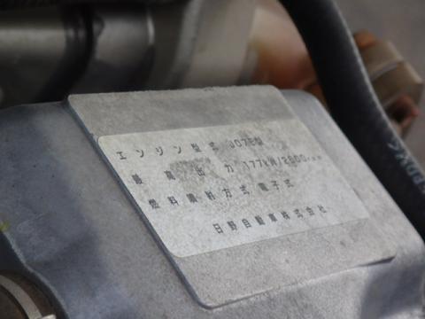 中古コンテナ車 日野 レンジャー