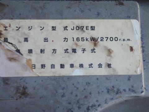 中古冷凍ウィング 日野 レンジャー