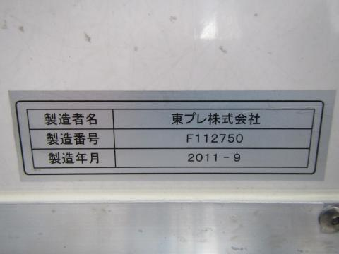 中古冷凍バン 日野 デュトロ