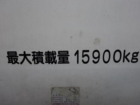 中古トレーラー 国産車その他 シンメイワ