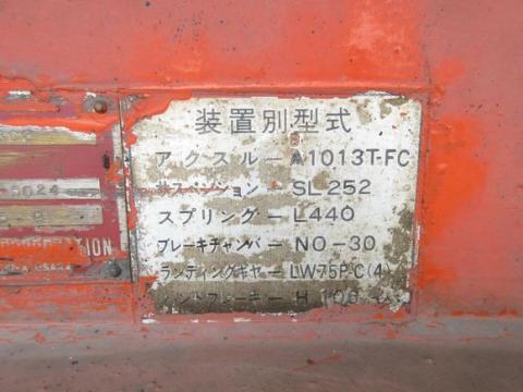 中古トレーラー 国産車その他 東急