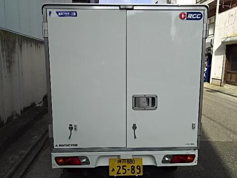 中古冷凍バン 三菱 ミニキャブ
