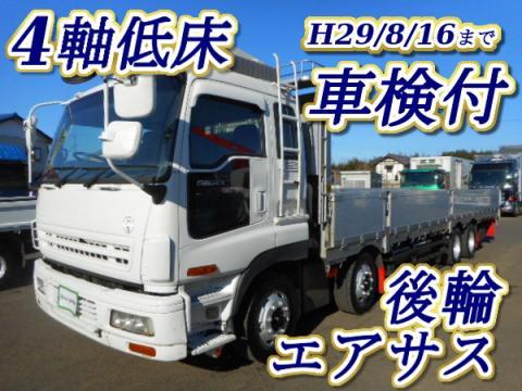 すべてのモデル isuzu ギガマックス : truck-bank.net