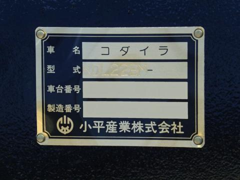 中古トレーラー 国産車その他 コダイラ