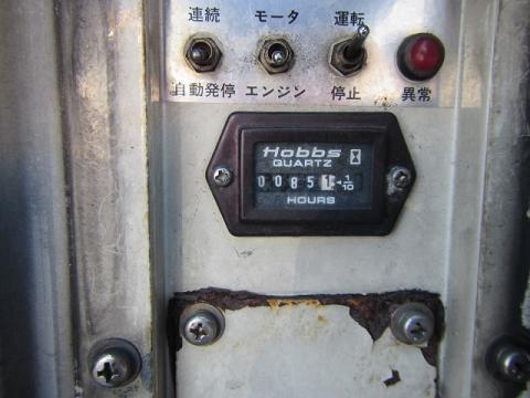 中古冷凍バン UDトラックス クオン