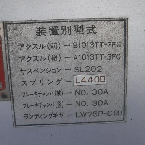 中古コンテナ車 国産車その他 東急