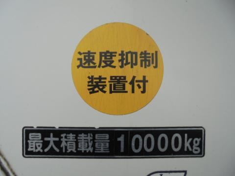 中古ミキサー車(生コン車) 日野 プロフィア