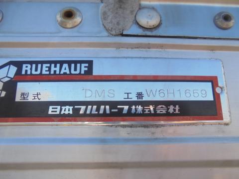 中古アルミウィング UDトラックス コンドル