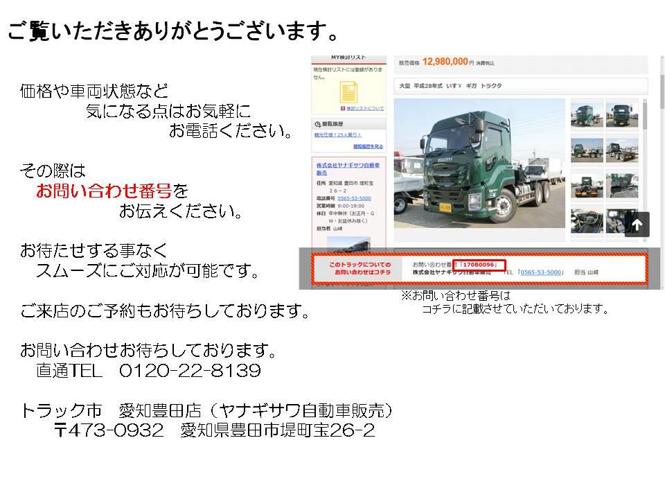 中古高所作業車 日野 レンジャー