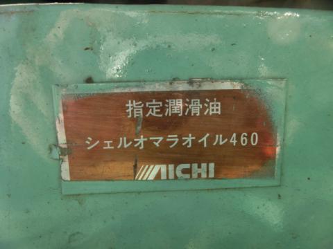 中古高所作業車 いすゞ エルフ