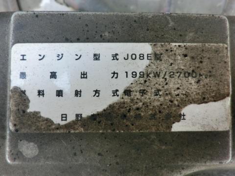 中古平アルミブロック UDトラックス コンドル