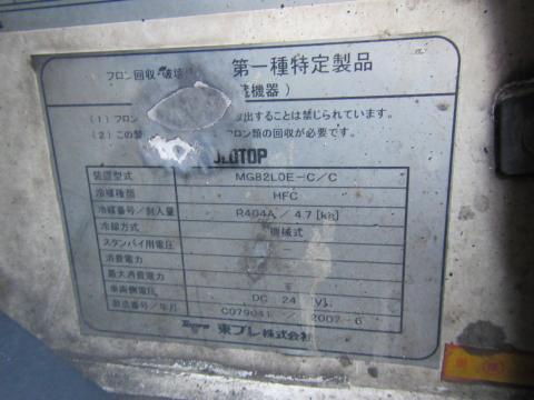中古冷凍ウィング いすゞ ギガ
