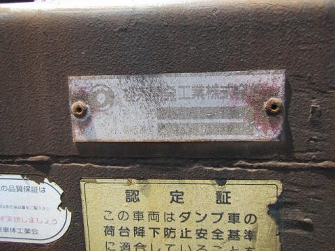 中古コンテナ車 三菱ふそう スーパーグレート