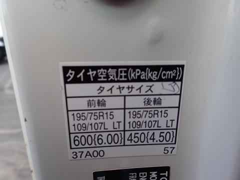 中古平ボディ トヨタ ダイナ