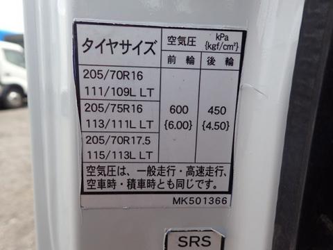 中古平ボディ 三菱ふそう キャンター
