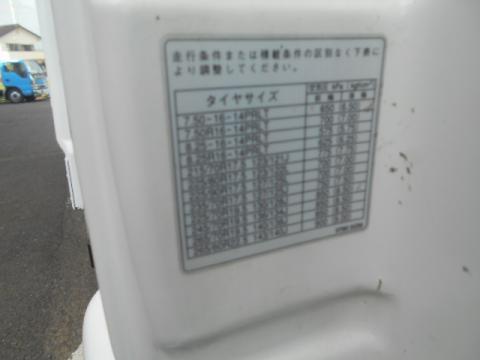 中古クレーン UDトラックス コンドル